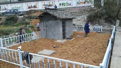 传统村落;100?/d处理量、出水水质;城镇污水处理污染物排放标准(GB18918-2002)一级A排放标准