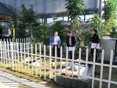 西昌柳荫农庄污水处理项目