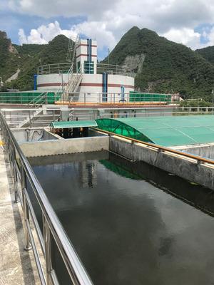某制药污水处理项目